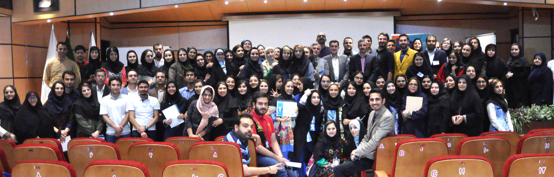اولین کنفرانس ملی نوآوری در منسوجات و پوشاک برگزار شد